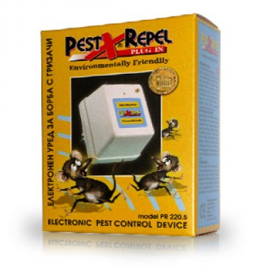 Aparat anti gandaci si anti soareci cu ultrasunete  PR220.5